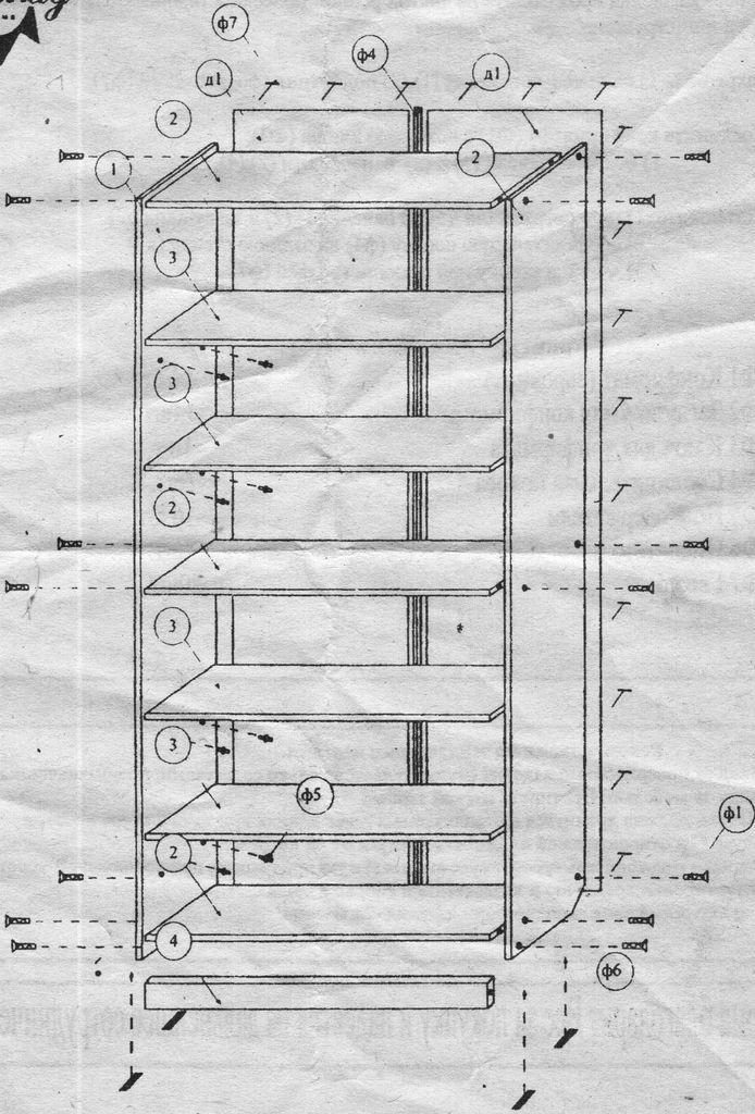 схема сбора книжного шкафа