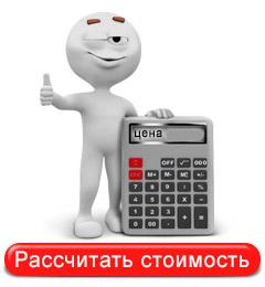 Калькулятор распашных шкафов